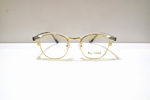 Ray Cloud-1