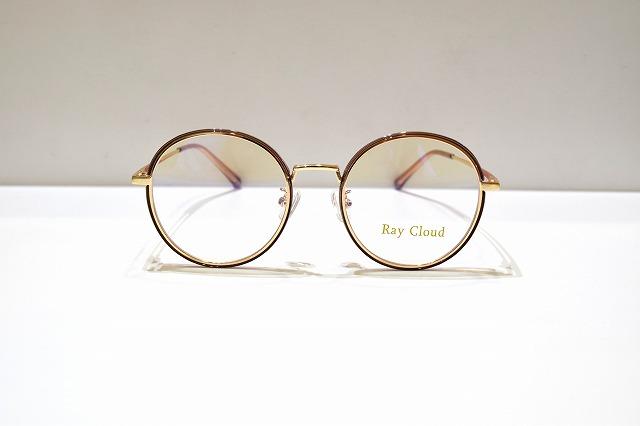 Ray Cloud-2