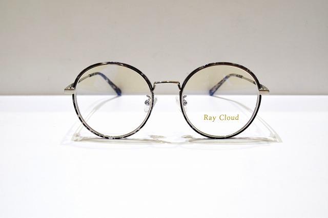 Ray Cloud-3