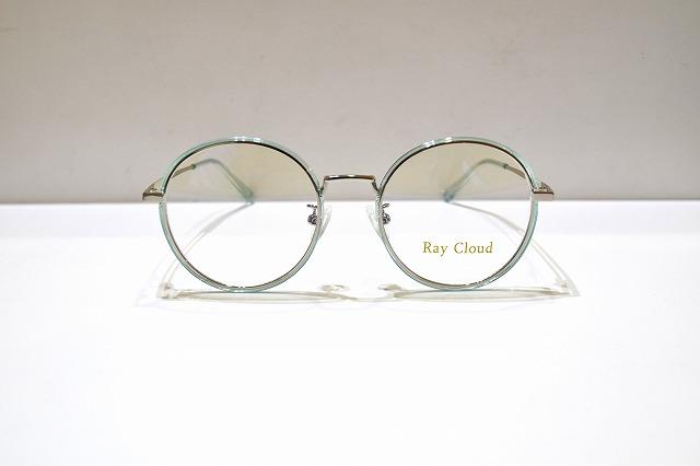 Ray Cloud-4